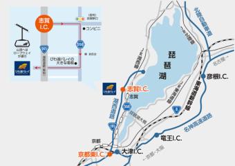びわ湖バレイ 地図