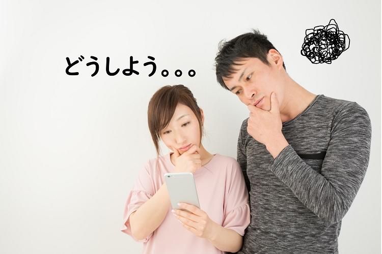 無料オンライン相談イメージ