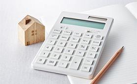 ライフプランから考える、住宅資金計画の上手な立て方